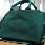 滋賀県PRADAプラダ高価|BN2642カナパトートバッグ高額査定させていただきます(京都屋)