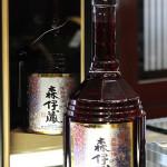 滋賀県質屋(京都屋)お酒の買取ならおまかせくださいお気軽にお電話を0120-78-5178