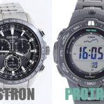 セイコー買取|SEIKO買取|国産腕時計の買取 | 滋賀県の専門店