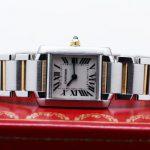 滋賀県の買取店|クチコミ評価 Cartier(カルティエ) の買取【pawnshop・質店】