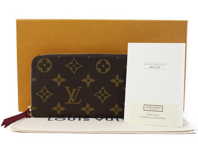 online store cd5f1 8db3e ルイ・ヴィトンのポルトフォイユ・クレマンスM60742を買取させて ...