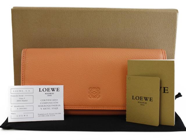 滋賀県の質屋京都屋が買取したロエベの長財布です