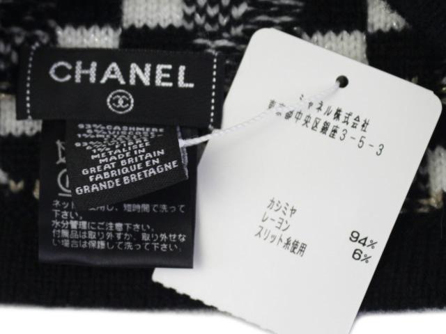 滋賀県シャネル高額査定できるお店ご紹介ページです