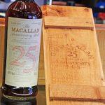 ザ・マッカラン 25年 アニバーサリー 1971 買取実績|お酒の買取・ウイスキーの査定なら