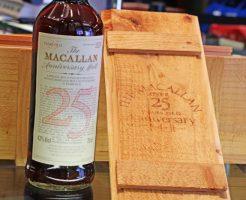 ウイスキー高額買取 KYOTOYA | お酒のプロが高くお買取りします 大津市で安定感のあるお店