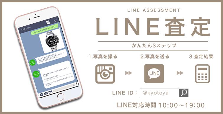 linetop3