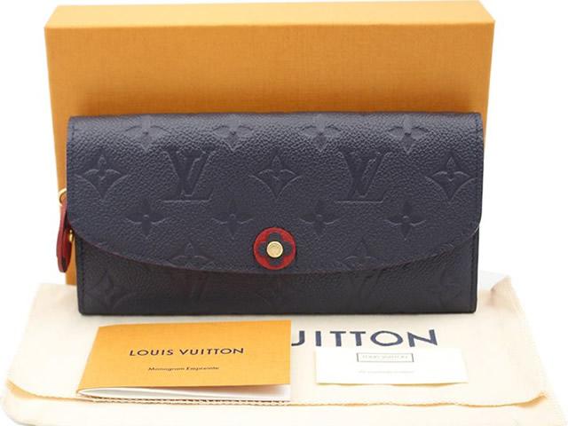 滋賀県でルイヴィトンの財布を一番高く売るなら大津市の京都屋へ