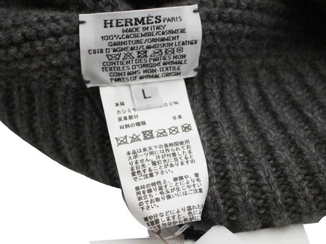 滋賀県エルメス買取商品ご紹介ページです